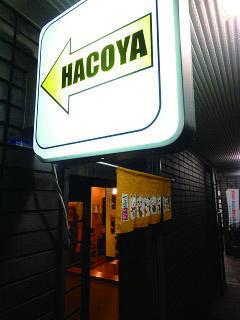 HACOYA