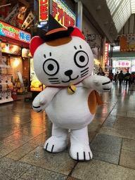 """可愛い""""みにゃみん """"に会える商店街!"""