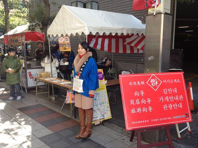 関西メガセール写真1