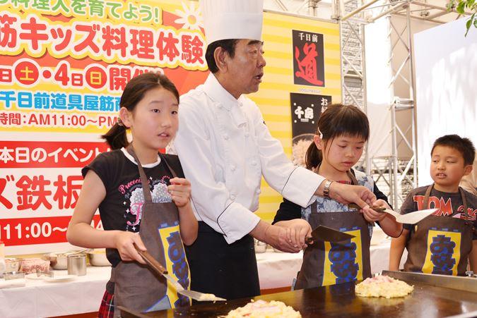 料理キッズ体験写真4