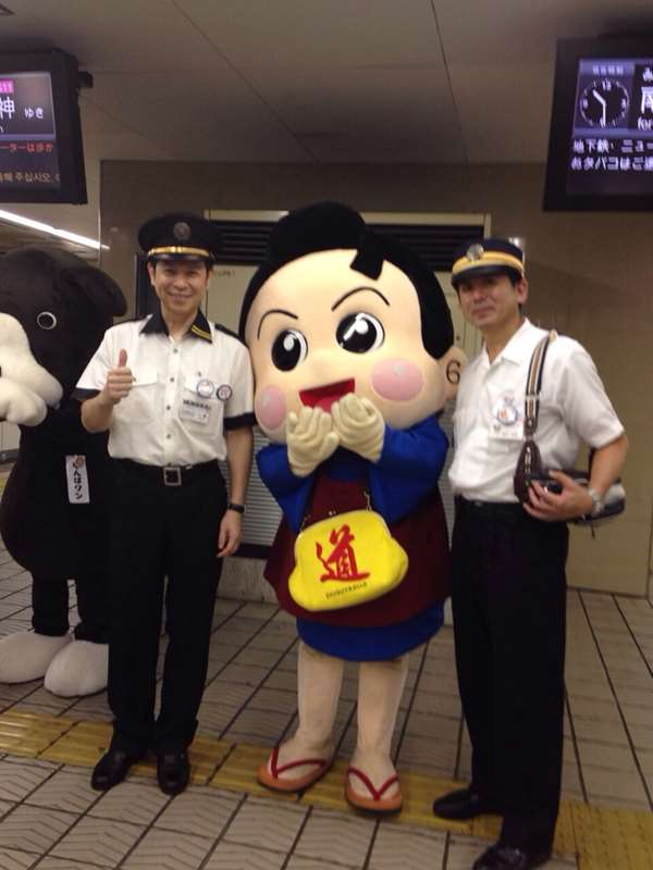 千日前線開業45周年記念イベント写真9