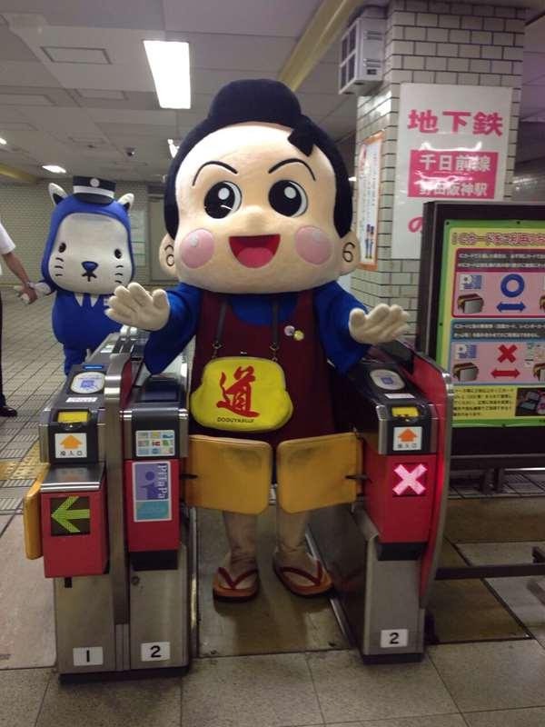千日前線開業45周年記念イベント写真5