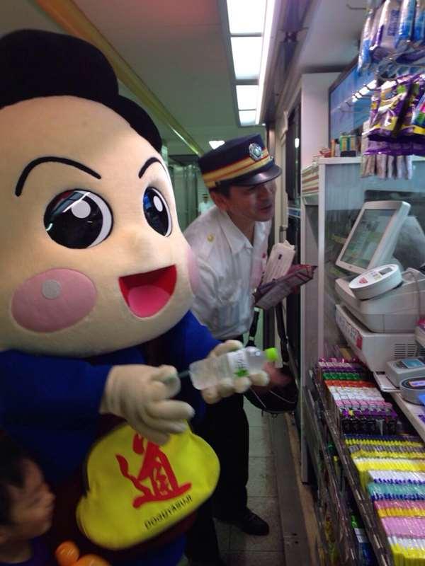 千日前線開業45周年記念イベント写真3