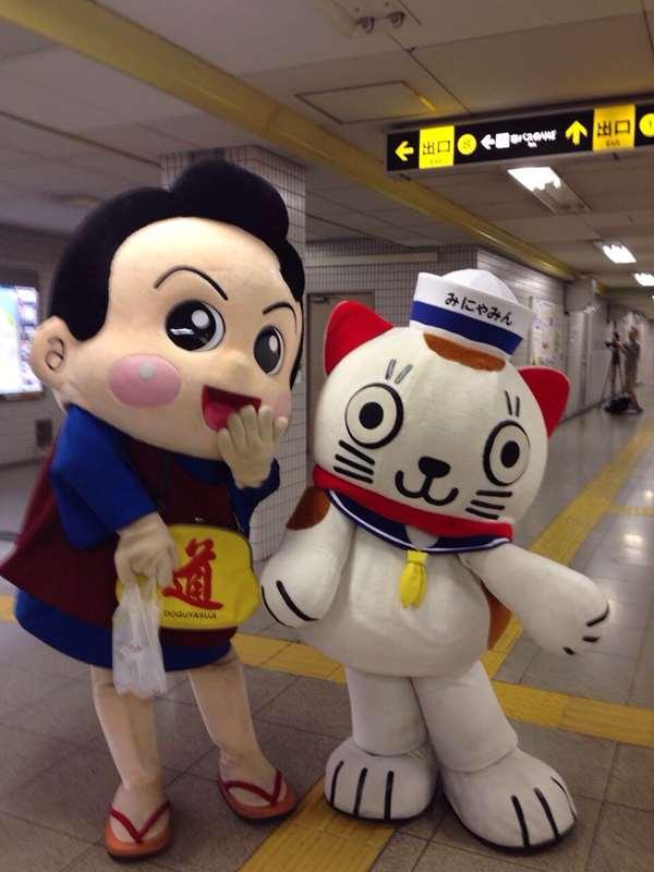 千日前線開業45周年記念イベント写真2