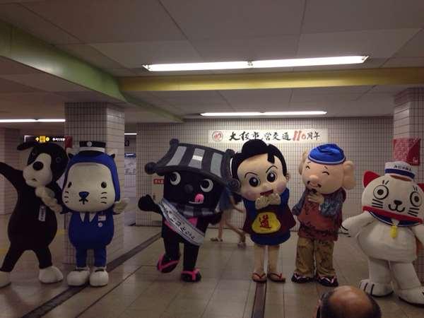千日前線開業45周年記念イベント写真1